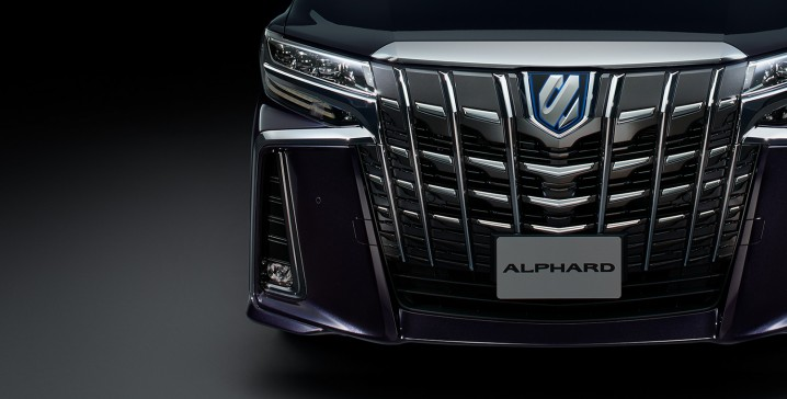 carlineup_alphard_exterior_top_features_02-03