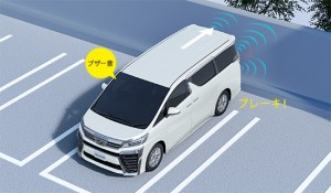 carlineup_vellfire_safety_pic_02_pc